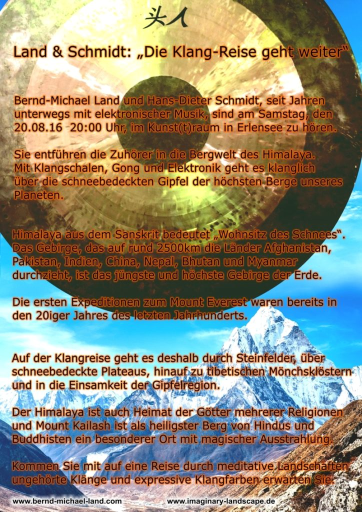 land & Schmidt fly